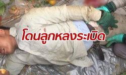 หนุ่มแรงงานไทยในอิสราเอล โดนลูกหลงเจ็บ หลังฉนวนกาซายิงจรวดใส่ 600 ลูก