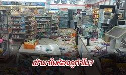 หนุ่มเมายาคลั่ง ทำร้ายชาวบ้าน-ทำลายร้านสะดวกซื้อพังราบ