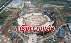 """จีนสร้าง """"สนามกีฬาแห่งชาติกัมพูชา"""" กว้าง 100 ไร่ รอประเดิมจัดซีเกมส์ 2023"""