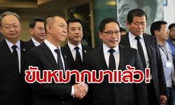 พลังประชารัฐยกขันหมากสู่ขอประชาธิปัตย์ร่วมรัฐบาล อุบใช้สินสอดกี่กระทรวง