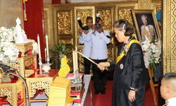 """กรมสมเด็จพระเทพฯ เสด็จฯ แทนพระองค์ พระราชทานน้ำหลวงอาบศพ """"พล.อ.เปรม"""""""