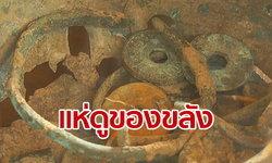กรุแตก! ชาวบ้านฮือฮาพบพระขุนแผน พระโบราณ เหรียญสตางค์ เครื่องเงินเก่าแก่อื้อ