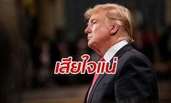 """""""ทรัมป์"""" ลั่น จีนต้องเสียใจ หากแก้ไขข้อตกลงการค้ากับสหรัฐฯ"""