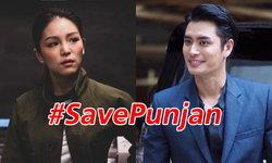 """""""มาดามเดียร์"""" ป้อง """"ปั้นจั่น"""" ผุดแฮชแท็ก #savepunjan ประชาธิปไตยคือเคารพความเห็นต่าง"""
