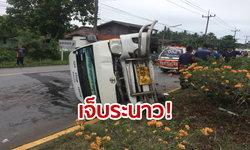 รถตู้โดยสารเสียหลักพลิกคว่ำ ชนเสาไฟฟ้าเกาะกลางถนนที่พัทลุง เจ็บเพียบ!