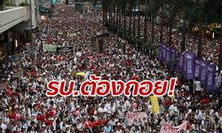 รัฐบาลฮ่องกงเลื่อนพิจารณา กม.ส่งผู้ร้ายข้ามแดน หลังม็อบปิดถนน-ล้อมสภา