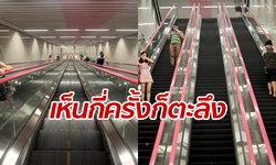 สถานีรถไฟใต้ดินลึกสุดในจีน 94 เมตร เทียบเท่าตึก 31 ชั้น บันไดเลื่อน 91 ตัว