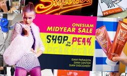 ตะลุยเช็คโปรเด็ด ชิ้นไหนลดเยอะ อะไรห้ามพลาด  ในงาน OneSiam Mid Year Sale Shop to the Peak