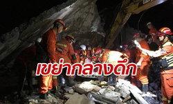 แผ่นดินไหว 6.0 เขย่าเสฉวน ดับแล้ว 12 ศพ บาดเจ็บเกินร้อย (มีคลิป)