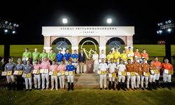 """สมาคมกีฬาขี่ม้าโปโลฯ จัดงานรำลึก """"วิชัย ศรีวัฒนประภา"""" นักกีฬาหัวใจเกินร้อย"""