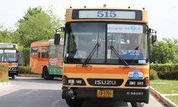โซเชียลกระหึ่ม ปกป้องรถเมล์สาย 515 จ่อยกเลิก เหตุถูกโวยทำทางด่วนรถติด