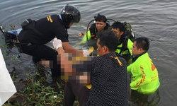 คาดสายบัวพันขา ชายกลางคนลงหาปลาในอ่างเก็บน้ำจมเสียชีวิต