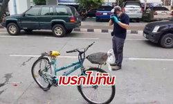 เคราะห์ร้าย ตาวัย 86 ปีจูงจักรยานกลับบ้านถูกเก๋งชนกระเด็นดับคาที่!