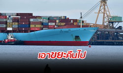 """ฟิลิปปินส์จัดหนัก  ส่งกลับ """"เรือขยะ"""" มหาศาล หลังแคนาดาแอบอ้างเอามารีไซเคิล"""