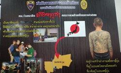 """ตม.โชว์จับยากูซ่า """"แก๊งอินากะวะ"""" หนีประวัติโชกโชนแฝงตัวอยู่เมืองไทย"""