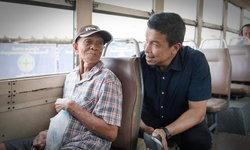 """เพื่อไทย พร้อมส่ง """"ชัชชาติ สิทธิพันธุ์"""" ลงชิงเก้าอี้ผู้ว่าฯ กทม."""