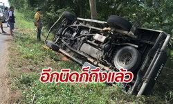 พี่เขยช่วยลากรถน้องเขยไปซ่อม จู่ๆ รถเกิดสะบัดพลิกคว่ำตกข้างทาง