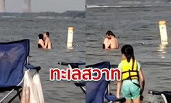 คู่รักมะกันเข้าจังหวะใต้น้ำ กลางทะเลสาบ ไม่แคร์สายตาเด็ก-คนอาบแดด
