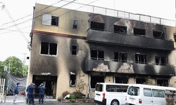 """เปิดปมวางเพลิงสตูดิโออนิเมะ สังหารหมู่ดับ 33 ศพ ผู้ก่อเหตุอ้าง """"ถูกลอกผลงาน"""""""