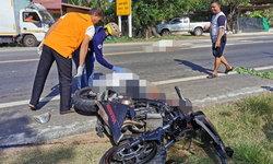 ซิ่งนรก บิ๊กไบค์ซิ่งชนประสานงาจักรยานยนต์พ่วงข้างเสียชีวิตคาที่ 2 ราย