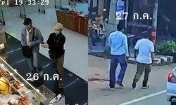 วงจรปิดจับภาพ 2 โจรปล้นร้านทองห้างขอนแก่น โผล่นำทองเร่ขายที่ชัยภูมิ