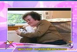 ซูซาน บอยล์ ยกเลิกคอนเสิร์ตเพราะแมวหาย!!