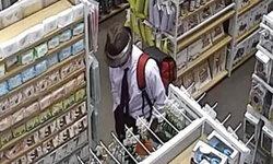 เปิดภาพชายต้องสงสัย คาดเป็นมือวางระเบิดร้านดังกลางสยาม