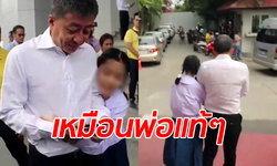 """คนไทยซึ้ง ภาพ """"น้องแพร"""" ลูกสาวรองตี๋กอดเสี่ยรถเบนซ์-จูงมือเดินออกจากศาล"""