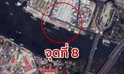 ระเบิดกรุงเทพฯ: พบกระเป๋าต้องสงสัย จุดที่ 8 ท่าเรือยอดพิมาน ใกล้สะพานพระปกเกล้า