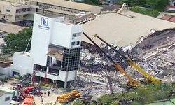 เมืองโคราชรำลึก 26 ปี โรงแรมรอยัลพลาซ่าถล่ม สูญเสีย 137 ชีวิต