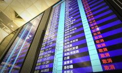 คำสั่งคุ้มครองฯ สกัดม็อบ ทำสนามบินฮ่องกงปั่นป่วน-ระบบทำงานรวน