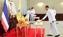นายกฯ นำคณะรัฐมนตรีร่วมพิธีรับพระราชดำรัสพร้อมลายพระราชหัตถ์