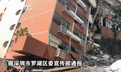 คนเซินเจิ้นระทึก ตึก 6 ชั้นทรุดฮวบ เคราะห์ดีอพยพทัน ไม่มีผู้เสียชีวิต