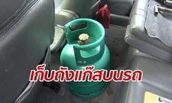 พ่อค้าอาหารตามสั่ง พกเก็บถังแก๊สไว้ในรถ ระเบิดบึ้มไฟลุกคาสี่แยก