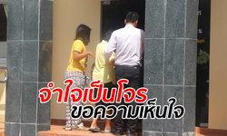 สาวแม่ลูก 2 ถูกจับคดีลักทรัพย์ ญาติวอนช่วย อ้างขโมยนมผง-อาหารเพื่อประทังชีวิต