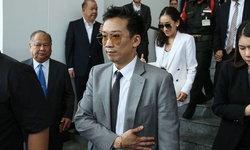 """""""พานทองแท้"""" ขึ้นศาลครั้งสุดท้าย ฟังไต่สวนคดีฟอกเงินกรุงไทย"""