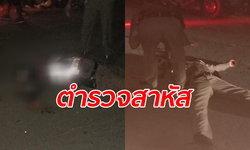 วัยรุ่นแข่งรถเบิ้ลเครื่องเสียงดัง ตำรวจไล่ตามจับถูกชน หัวกระแทก-เลือดคั่งในช่องท้อง