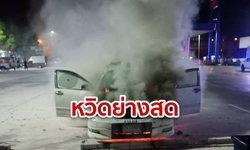 พ่อค้าตลาดนัด ติดเครื่องรถนอนหลับในปั๊ม จู่ๆ ไฟไหม้รถ เคราะห์ดีช่วยกันดับทัน
