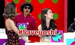 #SaveYoshi จวกเละดีเจพล่ากุ้ง หลังแซวแรงโยชิ สุดต้านกระแสจนต้องขอโทษ