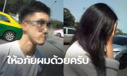 หนุ่มแว่นหัวร้อน ขอโทษแล้ว คลิปด่ากราดคนไทยชั้นต่ำ วอนอย่าดึงภรรยามาเกี่ยว