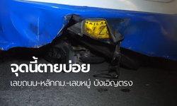 ผู้โดยสารเจอภาพสยอง รถทัวร์ขยี้มอเตอร์ไซค์ศพแหลกเละ โจษจันเลขตรงจุดตาย