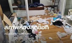เจ้าของห้องสุดเซ็ง แฉฝรั่งกับสาวไทยทำคอนโดเละ แถมค้างค่าไฟอีก 4 พันบาท