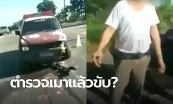 ฉาวโฉ่ทั้งเมือง ตำรวจแต่งครึ่งท่อน-คล้ายคนเมา ขับรถตราโล่ข้ามเลนมาชน