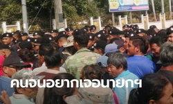ชุลมุนกลางคัน ม็อบสมัชชาคนจนกว่า 500 คน ปะทะตำรวจรอรับนายกฯ