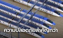 ความปลอดภัยสำคัญกว่า ญี่ปุ่นโละทิ้งรถไฟชินคันเซ็น 10 ขบวน ที่จมน้ำจากพายุฮากิบิส