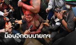 นายกเทศมนตรีหญิงโดนม็อบเดือดดาล รุมจิกหัวตบ-ลากร่างไปบนถนน