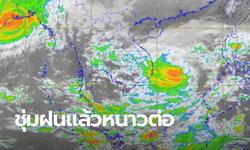 """""""พายุนากรี"""" พัดเฉียดเข้าไทย 11 พ.ย.นี้ พร้อมรับลมหนาวระลอกใหม่"""