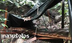 ทหารบุกทลายฐานโจรใต้ ตั้งเพิงพักบนเทือกเขาตะเว จ.นราธิวาส