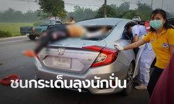 เก๋งซิ่งพุ่งชนนักปั่นสูงวัย บาดเจ็บสาหัส-ศีรษะติดคากระจกด้านหลังรถ