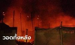 ป้าสุดช้ำ เคราะห์ซ้ำกรรมซัด โจรยกเค้านับครั้งไม่ถ้วน ซ้ำร้ายเจอไฟไหม้บ้านวอดทั้งหลัง